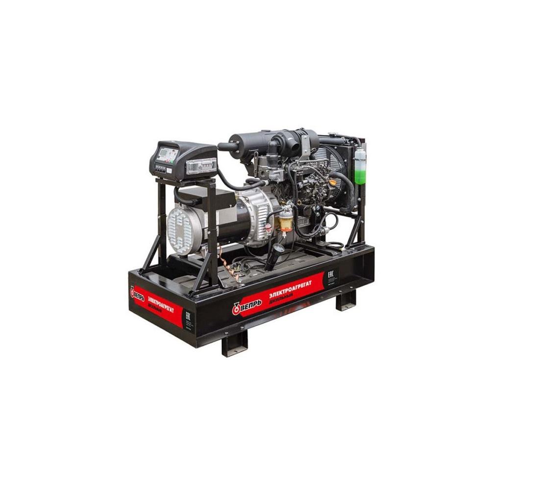 Дизельный генератор (электростанция) ВЕПРЬ АДА 20-Т400 РЯ2