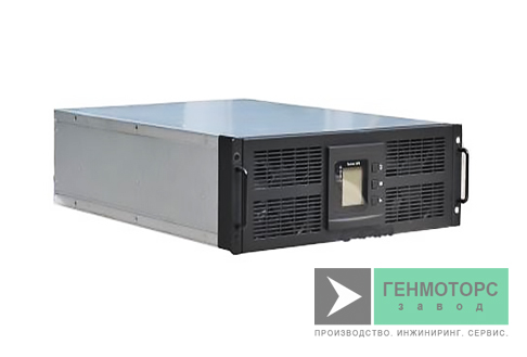 Источник бесперебойного питания Makelsan Power Module 15 kVA