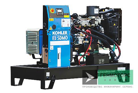 Дизельный генератор (электростанция) SDMO K9