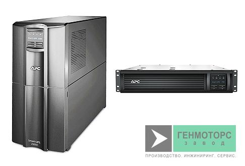 Источник бесперебойного питания APC Smart-UPS 2200 ВА